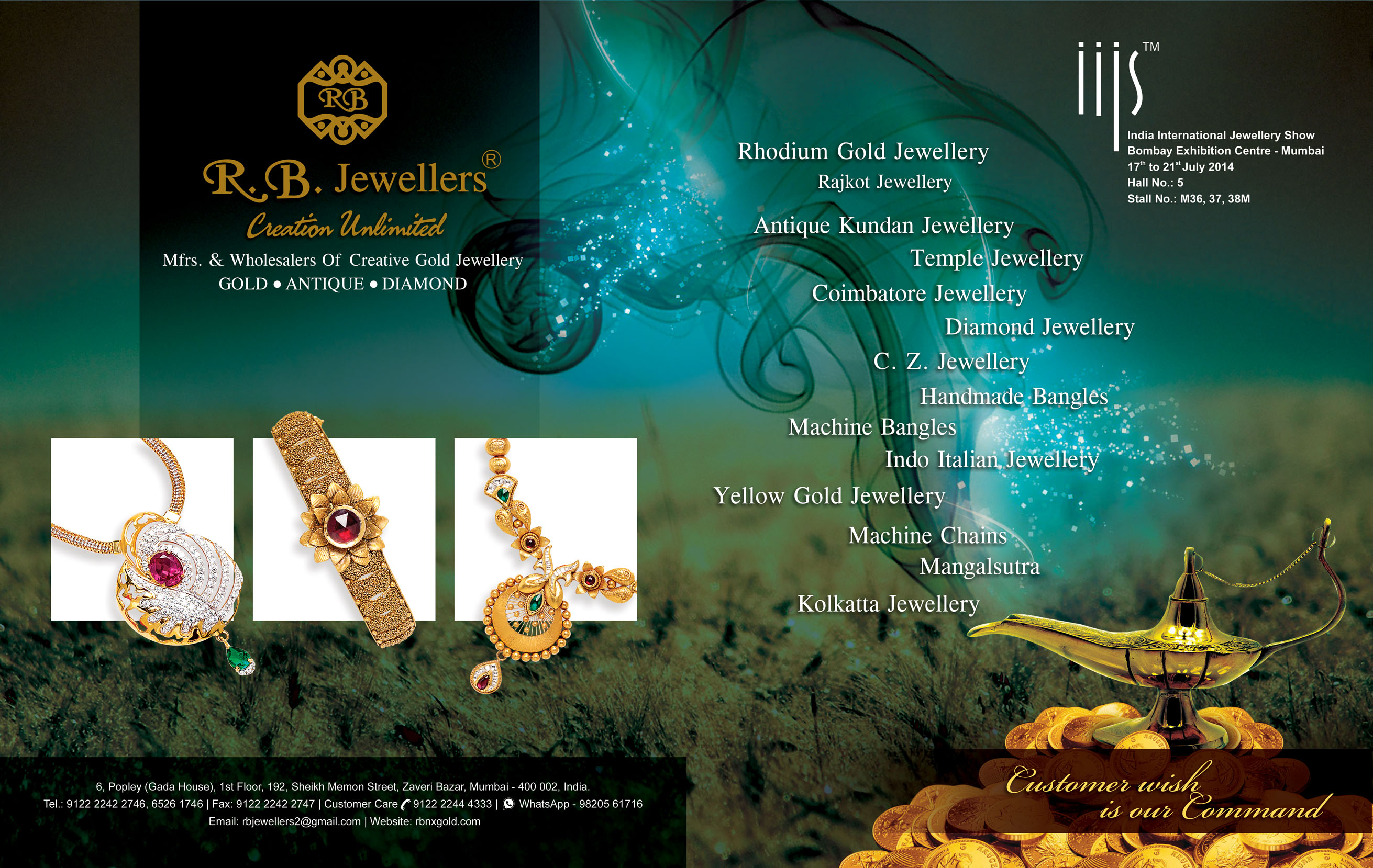 R.B. Jewellers Ad Campaign
