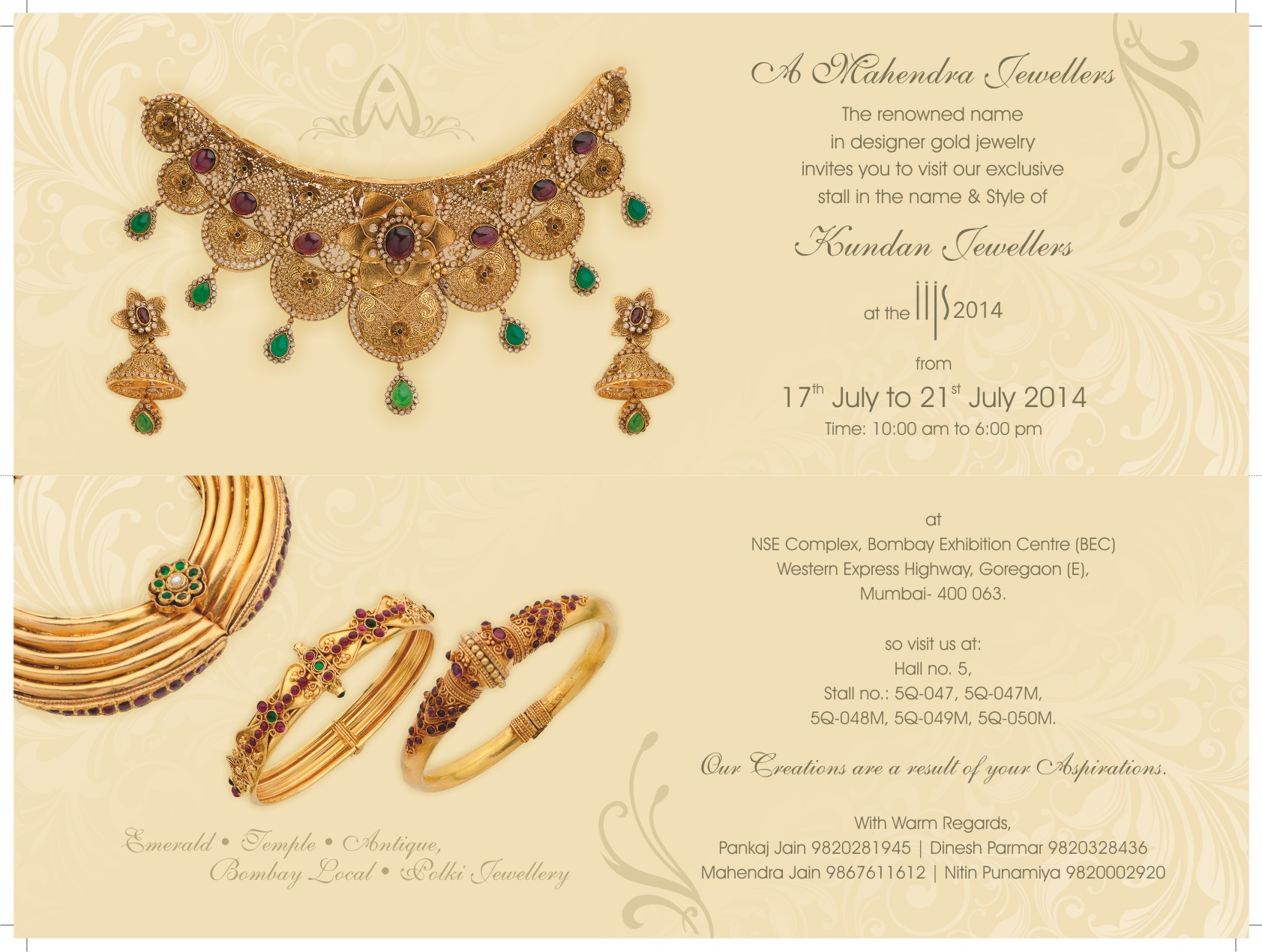 Mahendra Jewellers   Invitation cards